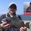 《動画》チヌ釣りフェアin博多湾プレオープンイベント