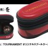 《ダイワ》NEW TOURNAMENT ISO LBD サンクス キャンペーン