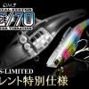 《ジャッカル》RE/70 S-LIMITEDサイレント特別仕様登場