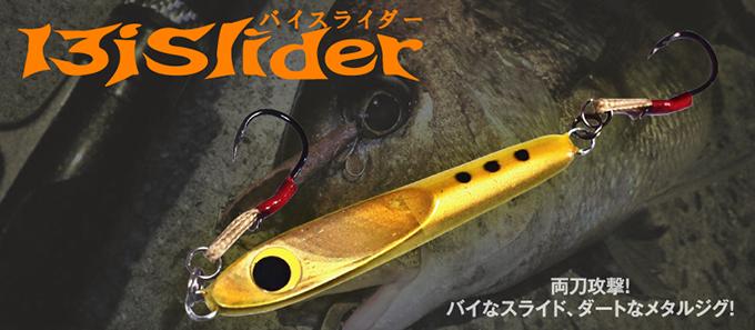 13islider_banner003