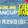《イベント情報》サンラインファンカップ磯グレ2015米水津大会