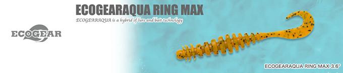 ecogearaqua_ring_max
