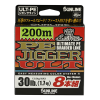 《サンライン》SaltiMate PE JIGGER ULT8本組