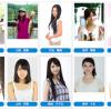 《アングラーズアイドル2016》二次審査合格発表!