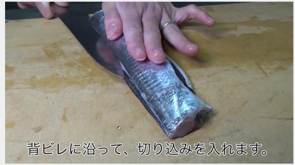 タチウオ料理01