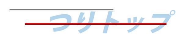 電車結び01