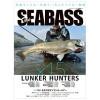《新刊情報》The SEABASS